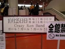 銀座Bar ZEPマスターの独り言-CKB Live