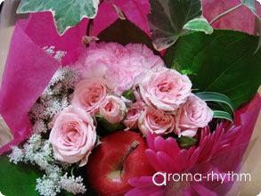 aroma-rhythm (アロマリズム)-与野西北小学校アロマ講座.jpg