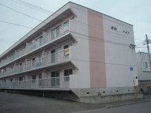 旭川市を中心とした不動産賃貸の掘り出し物件-忠和4・5外観