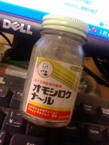 鼻たれ40何処へ行く・・・-20091026215950.jpg