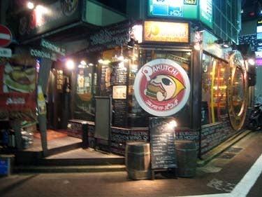 横浜発 驢馬人の美食な日々-PAKUTCH