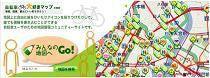 FROM MANIA-自転車大好きマップ