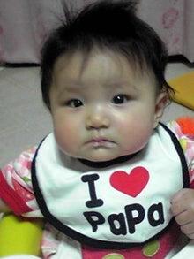 toukaさんのブログ-091027_2045~01.JPG
