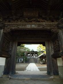 かっちゃんの日記-龍口寺