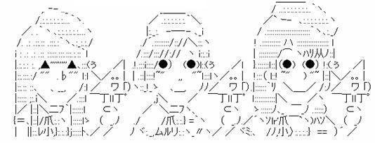 イラストレーターleolio 『歩こうの会 おざな(Ozana)』-uu44