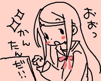 snap_daisy0412_20084421457.jpg