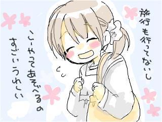 snap_daisy0412_20086218322.jpg