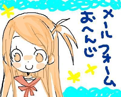 snap_daisy0412_20084312057.jpg