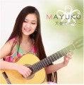 $MAYUKO