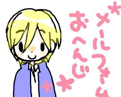 snap_daisy0412_20085273657.jpg