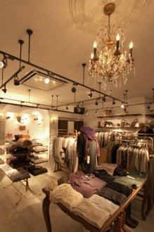 URA-design. blog-091030_BOLO-9
