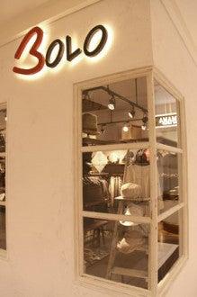 URA-design. blog-091030_BOLO-2