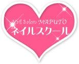 MAPUTO ネイルスクール