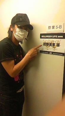 狩野英孝 オフィシャルブログ 狩野とアルいてく Powered by Ameba-091029_1708~01.jpg
