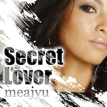 $meajyuオフィシャルブログ「meajyu is....」Powered by Ameba