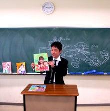 原田剛オフィシャルブログ「ワイヤーママ社長日記」Powered by Ameba-城東高校