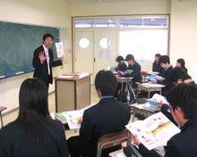 原田剛オフィシャルブログ「ワイヤーママ社長日記」Powered by Ameba-公認会計士