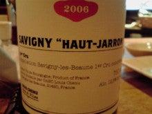 朝までワインと料理 三鷹晩餐バール-2009102822330000.jpg