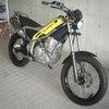 オールマイティーバイク!の画像