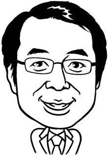 にてる似顔絵コレクション-岸田さん