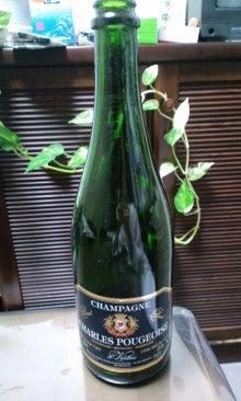 しおさい通信-champagne.jpg
