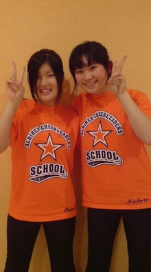 ALBIREX CHEER LEADERS SCHOOL