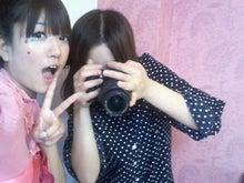 amU   Blog -P2009_1019_142748.JPG