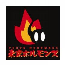 東京ホルモンズ-ロゴ