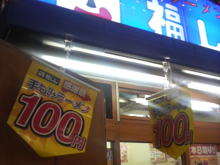 HIKAKIN Official Blog-2009103019040000.jpg