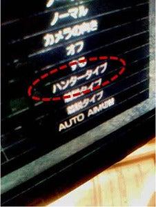 コナミ小島プロダクション公式ウェブログ「コジブロ」Powered by Ameba-HUNTER