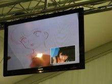 高田明美オフィシャルブログ「Angel Touch」Powered by Ameba-モニター