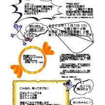 京都折紙飛行機倶楽部…