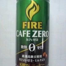 FIRE CAFE …
