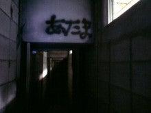 廃墟に魅せられて-20091031080602.jpg