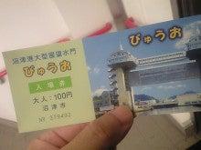 ★TORU★CHANG★ 誰か おとめ座 A型 ロマンティック♪-100えん。.JPG