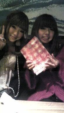 akimiblogさんのブログ-091022_140815.jpg
