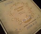 高木綾子オフィシャルブログ「ALLA LIBERTA !」Powered by Ameba-091031_223841.jpg