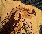 高木綾子オフィシャルブログ「ALLA LIBERTA !」Powered by Ameba-091031_220421.jpg