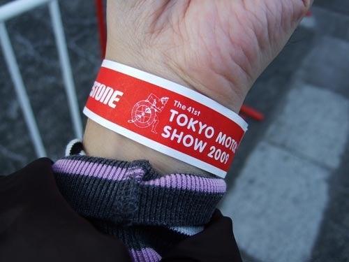 お宝広告館 【まれにみるみれにあむ】-2009東京モーターショー