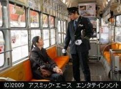 映画の感想文日記-watashi1