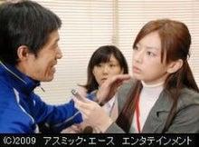 映画の感想文日記-watashi5