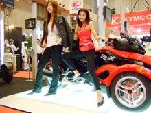 お宝広告館 【まれにみるみれにあむ】-東京モーターショー2009