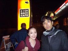 平原綾香オフィシャルブログ A-ya BLOG ! Powered by Ameba-Kick Back cafe!