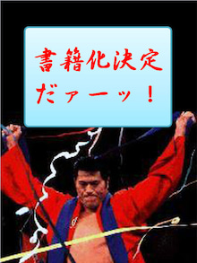 The Road to EXCELER ~エクセラーへの道~-TSUINI