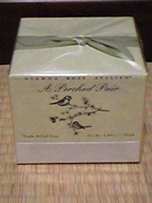 ファンタスティックボックス コアラの館-カッシーナ石鹸