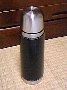 ファンタスティックボックス コアラの館-カッシーナ水筒