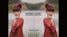 $ranko Diary