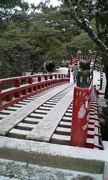 旅ブログ-橋