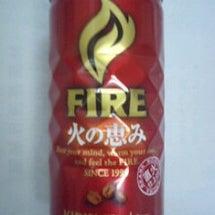 KIRIN FIRE…