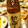 某日本酒研究会へ